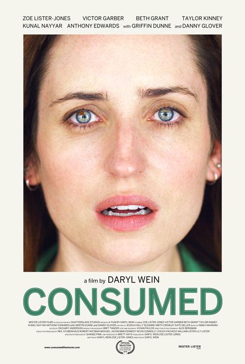 film-consumed